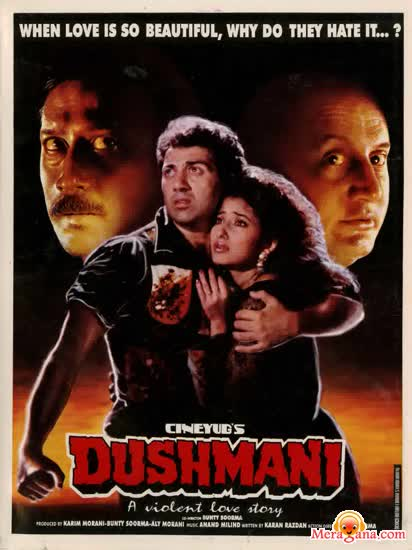 Poster of Dushmani (1996) - (Hindi Film)